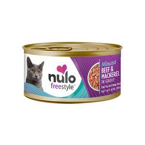 Alimento-Para-Gato---Nulo-Grain-Free-Beef-And-Mackerel-85-GR