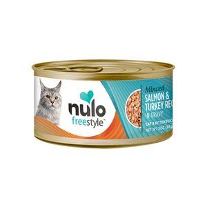 Alimento-Para-Gato---Nulo-Grain-Free-Salmon-And-Turkey-85-GR