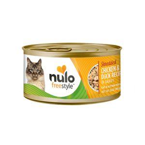Alimento-Para-Gato---Nulo-Grain-Free-Chicken-And-Duck-85-GR